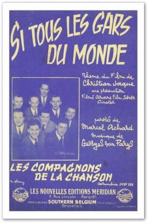 medium_1956-si_tous_gars_monde-comp_chanson (1)